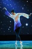 Народный танец людей куклы Стоковые Изображения RF