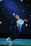 Народный танец людей куклы Стоковые Фото