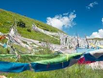 Наружный Тибет Стоковые Изображения RF