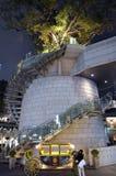 наследие 1881 Hong Kong Стоковые Изображения RF