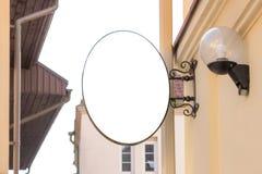 Насмешливый signage на стене здания классической архитектуры стоковые изображения