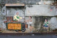 Настенная живопись на Penang Стоковое Изображение RF