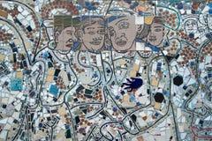 Настенная роспись мозаики Стоковые Фото