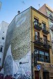 Настенная роспись Моисея в районе в Валенсии, Испании Кармена стоковые фото