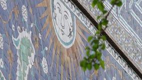 Настенная роспись Солнца на стене акции видеоматериалы