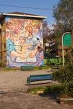 Настенные росписи San Miguel Стоковое Фото