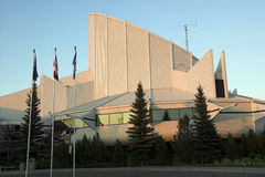 наука edmonton центра Стоковое Изображение RF