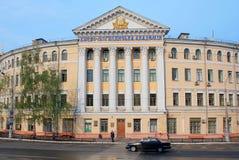 Научное сообщество Kiioviensis Mohileanai ` Natinal Univercity, Киев Стоковые Фото