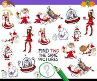 Находка 2 такое же рождество отображает игра иллюстрация вектора