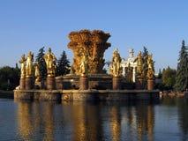 нации приятельства фонтана Стоковые Фотографии RF