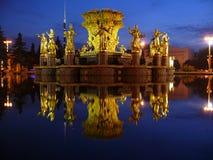 нации moscow приятельства фонтана Стоковая Фотография RF