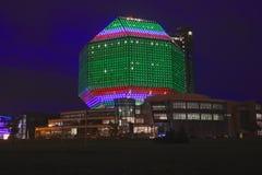 Национальная библиотека Беларуси в Минске на ноче Стоковые Фото