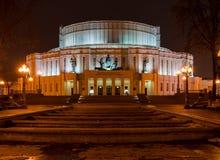 Национальный академичный театр оперы и балета Bolshoi в Минске, Беларуси стоковое изображение rf