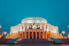 Национальный академичный театр оперы и балета Bolshoi Republ стоковые фотографии rf