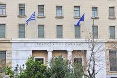 Национальный банк Греции в улице Афин стоковая фотография rf