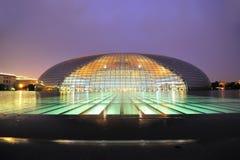 Национальный грандиозный театр, Пекин, Китай Стоковые Изображения