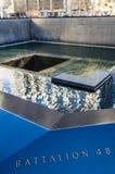 Национальный мемориал 11-ое сентября, Нью-Йорк стоковая фотография rf