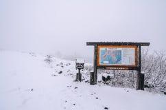 Национальный парк Daisetsuzan Стоковое Изображение RF