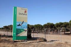 Национальный парк Donana, Испания стоковое фото