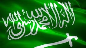 Флаг Саудовской Аравии развевая Национальный саудовский развевать флага 3d Знак анимации петли Саудовской Аравии безшовной Саудов сток-видео