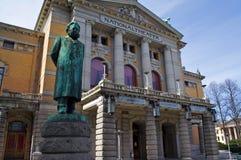 национальный театр стоковое изображение