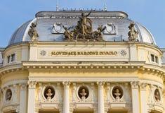 национальный театр slovak стоковая фотография