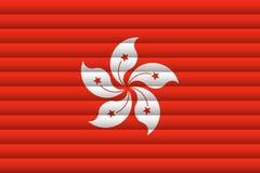 Национальный флаг Гонконга иллюстрация штока