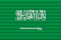 Национальный флаг Саудовской Аравии бесплатная иллюстрация