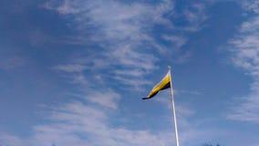 Национальный флаг Perak стоковые изображения