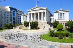 Национальная библиотека Греции в Афинах стоковые изображения