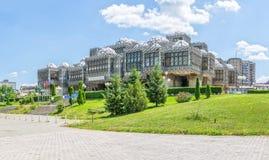 Национальная библиотека Косова Pjeter Bogdani стоковые изображения rf