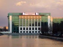 Национальная библиотека Румынии в Бухаресте Стоковое Изображение RF