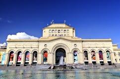 Национальная галерея Армении в квадрате республики стоковая фотография rf