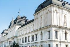 Национальная галерея для чужого искусства в Софии, Болгарии стоковое изображение