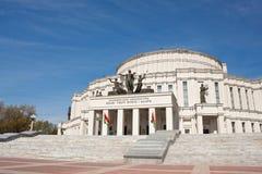 Национальный академичный театр оперы и балета Беларуси стоковое фото rf