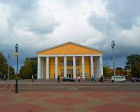 Национальный академичный театр драмы названный после Kolas Yakub стоковое изображение