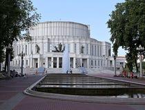 Национальный академичный театр Bolshoi оперы и балета стоковые изображения