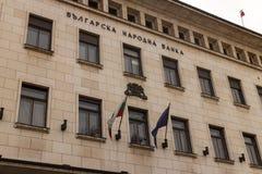 Национальный банк Болгарии Стоковая Фотография RF