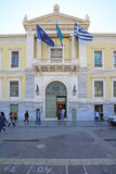 Национальный банк Греции стоковые фото