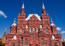 Национальный исторический музей в Москве, России Стоковые Фотографии RF