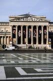 Национальный музей Венгрии Стоковая Фотография