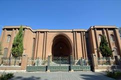 Национальный музей Ирана стоковое изображение