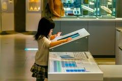 Национальный музей природы и науки в токио, Японии Стоковые Изображения RF
