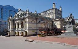 Национальный оперный театр в Киеве, Украине Стоковые Изображения