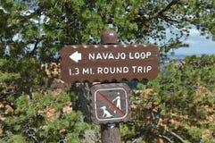 Национальный парк Юта каньона Bryce Стоковые Изображения RF