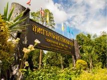 Национальный парк Thongphaphum стоковые изображения rf