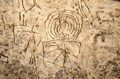Национальный парк Timna Стоковое фото RF