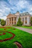 Национальный театр в Iasi Стоковое Изображение RF