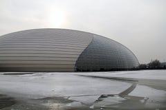 национальный театр Пекин грандиозный Стоковые Фотографии RF