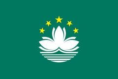 Национальный флаг вектора Макао Стоковые Изображения RF